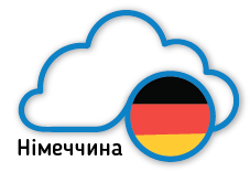 Дата центри Німеччина