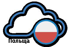 Дата центри Польща