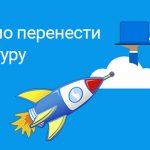Безкоштовне тестування SQL в хмарі TechExpert