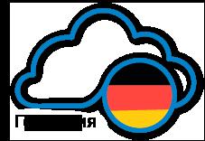 Дата центры Германия