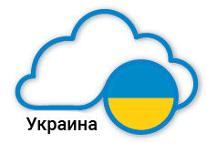 Дата центры Украине