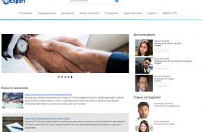 Головна сторінка корпорталу «HR Expert»