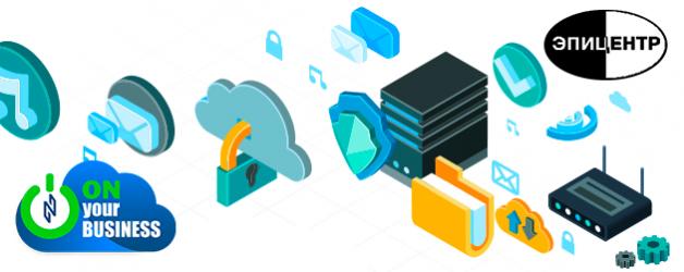 IT-инфраструктура СП «ЭПИЦЕНТР» в Бизнес Облаке TechExpert