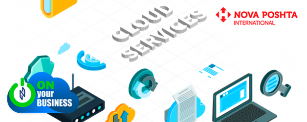 «Нова Пошта Інтернешнл» в бізнес-хмарах TechExpert